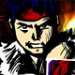 เกมส์ต่อสู้นักสู้เลือดเดือด, เกมส์ Flash Bash