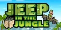 เกมส์ทหารบุกป่าล้านปี