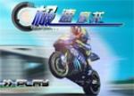 เกมส์แข่งรถซิ่ง, สุดมัน, Speed Moto Bike